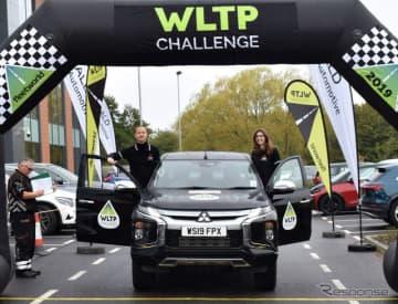 英国で開催された燃費競争「WLTPチャレンジ」に参加した三菱L200