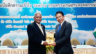 Japan's Topcon Corp. and the Thai Ministry of Agriculture and Cooperatives (MOAC) sign a memorandum of understanding on cooperation in smart agriculture development in Bangkok on Sept. 20, 2019. MOAC Vice Minister Anan Suwannarat (L), Arata Kimura (R