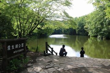 秦野市が初めて現地見学会を開く震生湖