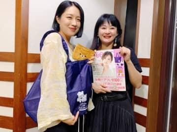 犬山紙子と橋爪尚子さん
