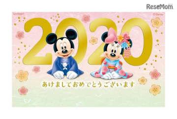ディズニー箔押しお手軽年賀はがき (c) Disney