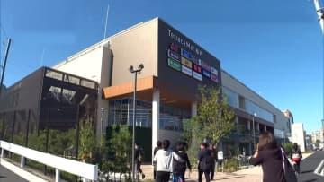 松戸市に新たな商業施設「テラスモール松戸」 エリア最大級の177店舗集まる