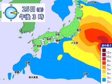25日(金)午後3時の波の予想
