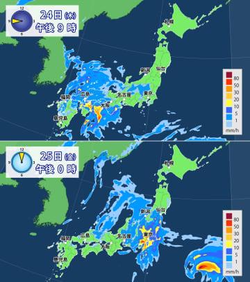 24日(木)午後9時[上]と25日(金)正午[下]の雨の予想