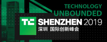 TechCrunch Shenzhen – Technology Unbounded, coming up on Nov 9 – 12, 2019.