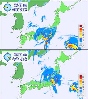 雨の予想(上:25日午前9時、下:25日午後4時)