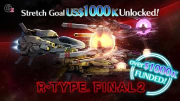 『R-TYPE FINAL2』クラウドファンディング第2弾が100万USドルに到達―9000人超の支援者が後押し