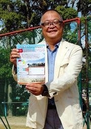 創立100周年で、周回走イベントへの参加を呼び掛ける元MBSアナウンサーの子守康範さん=長田高校