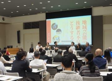 県文化振興会が主催した「芸能の継承と沖縄の文化振興」シンポジウム。林立騎さんは主催者代表で登壇した=3月19日、県立図書館(同振興会提供)
