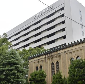 大阪府高槻市の大阪医大=25日午前
