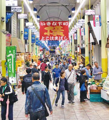 企画が行われる横浜橋通商店街