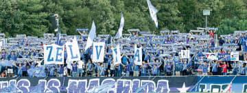 13日の鹿児島戦の試合前、ゼルビアの旗を掲げるサポーターら