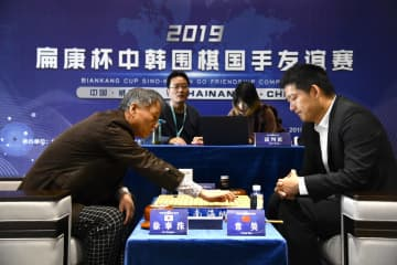 2019年中韓囲碁名手親善対抗戦、山東省威海市で開幕