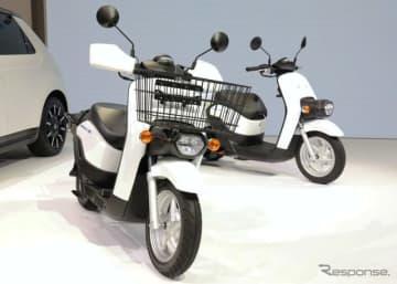ホンダの電動バイク、BENLY e:(ベンリィ イー)とGYRO e:(ジャイロ イー)