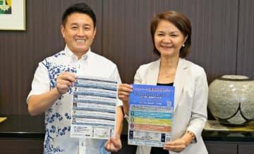 セミナーへの来場を呼び掛けるフロッサの今井恒子社長(右)とブルーシップ沖縄の慶松大海代表=17日、沖縄タイムス社