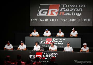 トヨタGAZOOレーシングがダカールラリー2020年大会の参戦体制を発表。