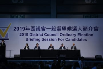 2019 District Council election briefing session. Photo: Citizen News.