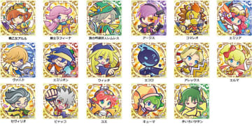 『ぷよクエ』回数限定「10月ぷよの日記念10連ガチャ」開催中!「えらべる★6プレゼント!」の受け取りもスタート