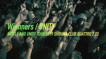 「UNITY」ライブ映像