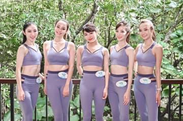 ISMCスーパーモデル大会、海南省で決勝戦 日本代表も出場