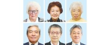 (上段左から)リズィ・サンダーさん、筑野榮子さん、早川宣子さん (下段左から)田渕純勝さん、飯渕良幸さん、仲川弘誓さん