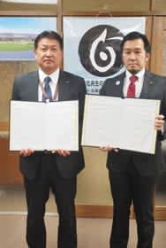協定書を取り交わす道見専務取締役(右)と戸田町長