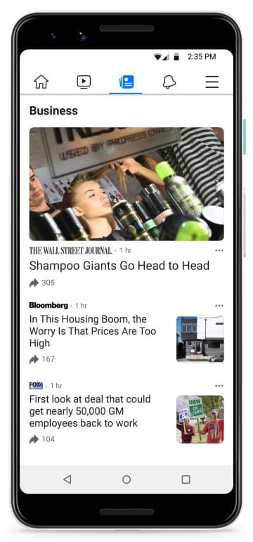 フェイスブックのニュース配信サービスの画面(同社提供・共同)
