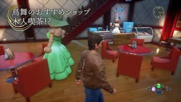 『シェンムーIII』物語の舞台について鈴木裕氏自ら紹介するトレイラーがお披露目!