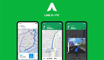 トヨタの高品質ナビが無料で使えるAIカーナビアプリ「LINEカーナビ」。同様のSDL対応アプリは今後増える見込み