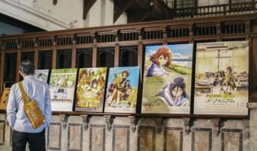 「京都ヒストリカ国際映画祭」の特別企画で展示された京都アニメーション作品のパネル=26日、京都市