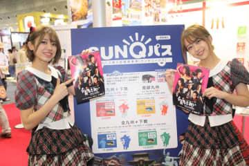 AKB48 大西桃香&篠崎彩奈、舞台『仁義なき戦い』を福岡市・福岡県ブースで宣伝!