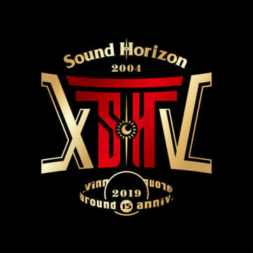 Sound Horizon15周年ロゴ