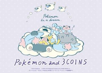 「Pokemon and 3COINS」(C)2019 Pokemon.(C)1995-2019 Nintendo/Creatures Inc. /GAME FREAK inc.
