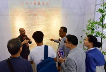 全国文房四宝芸術博覧会で「木版水印技術」を紹介 福建省アモイ市