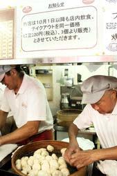 店内飲食と持ち帰りが同一価格であることを知らせる張り紙=神戸市中央区