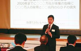 M&Aによる事業承継をテーマに開かれたはまなすクラブの経営者セミナー