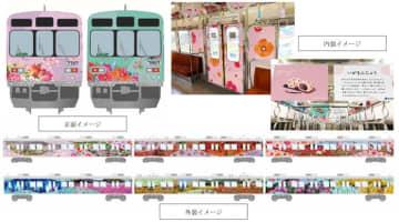 画像:秩父鉄道株式会社