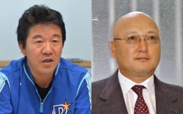 初代監督に元ベイ・鈴木尚氏就任へ 独立リーグBC神奈川