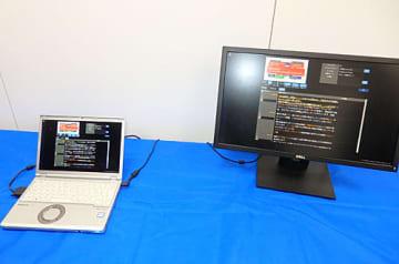 PSSJの「P-VoT」。映像をアップロードすると自動で文字起こし作成。ウェブブラウザで複数スタッフでテキスト修正できる