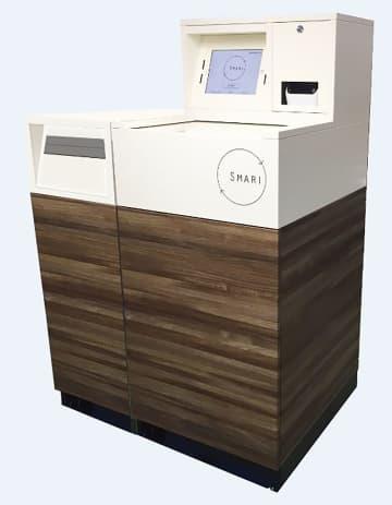 フリーマーケットアプリ「メルカリ」などに出品した商品をレジを通さす発送できるローソンの専用ボックス