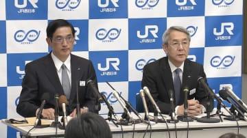 会見を開いた長谷川一明副社長と来島達夫社長