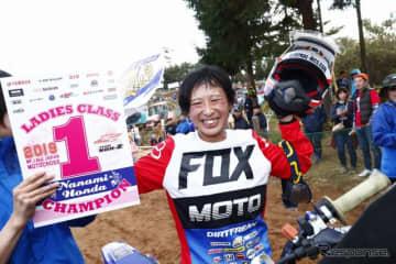 本田七海選手