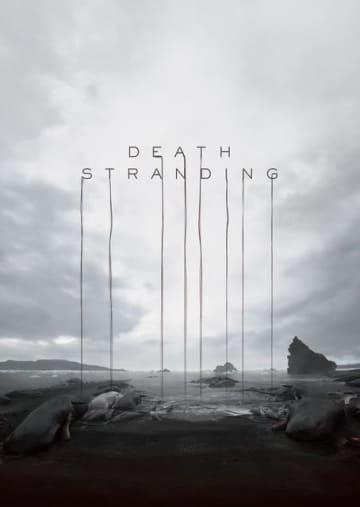 PS4版発売迫る『DEATH STRANDING』にPC版発表!2020年初夏発売予定