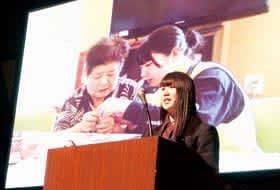 ユネスコ活動の実践事例を発表する一枚田さん