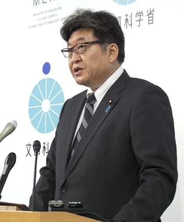 閣議後に記者会見する萩生田文科相=29日午前、文科省