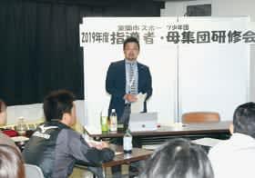 2020年度からの改正点について説明する小松氏