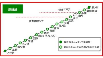 現在の境界駅と新たにSuicaの利用が可能になる15駅 画像:JR東日本