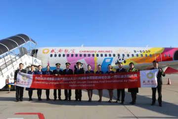 成都航空、国産旅客機ARJ21で初の国際線就航
