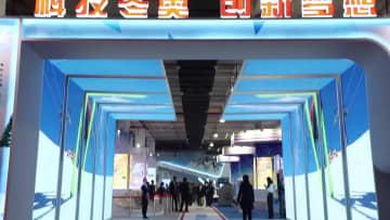 北京服装学院、冬季競技用ウェアをデザイン 北京市