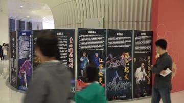 中国演劇フェスティバル開催 福建省福州市